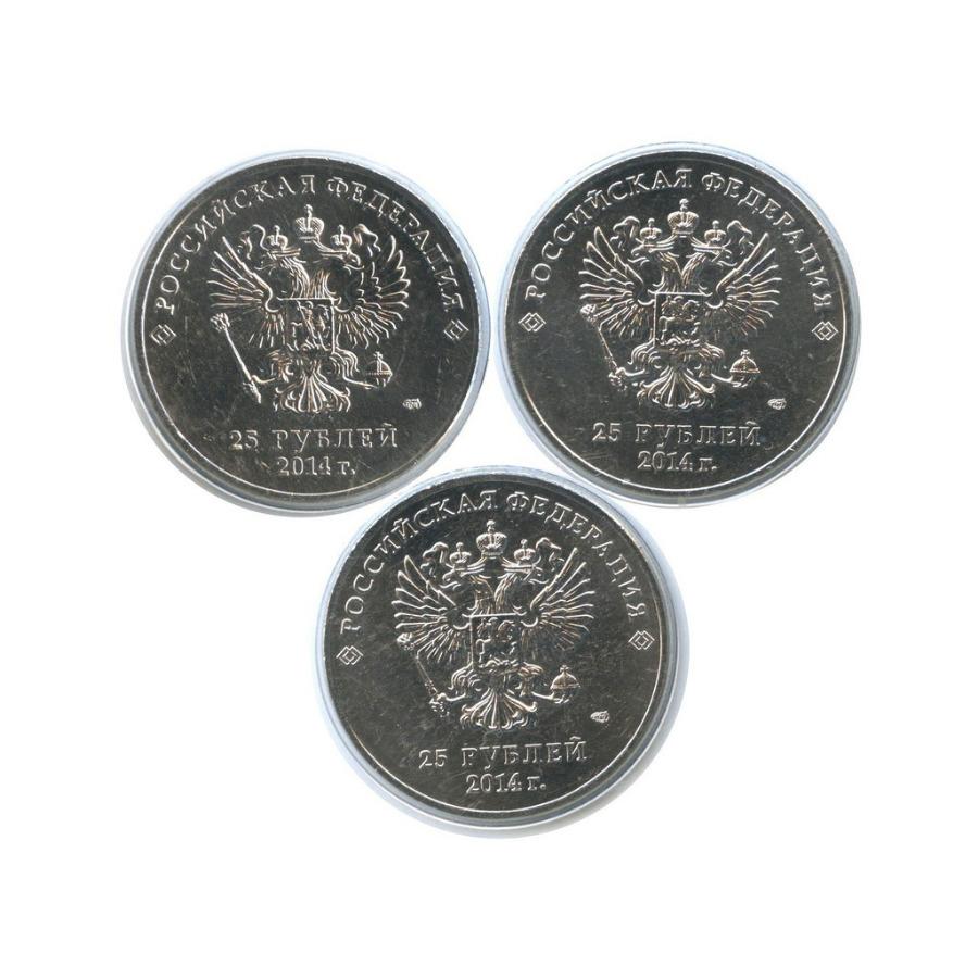 Набор монет 25 рублей - Олимпийские игры, Сочи-2014 (в запайках) 2014 года (Россия)