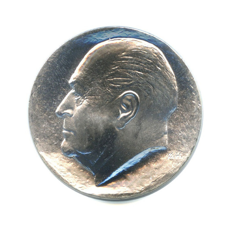 50 крон — 75 лет содня рождения Короля Улафа V 1978 года (Норвегия)