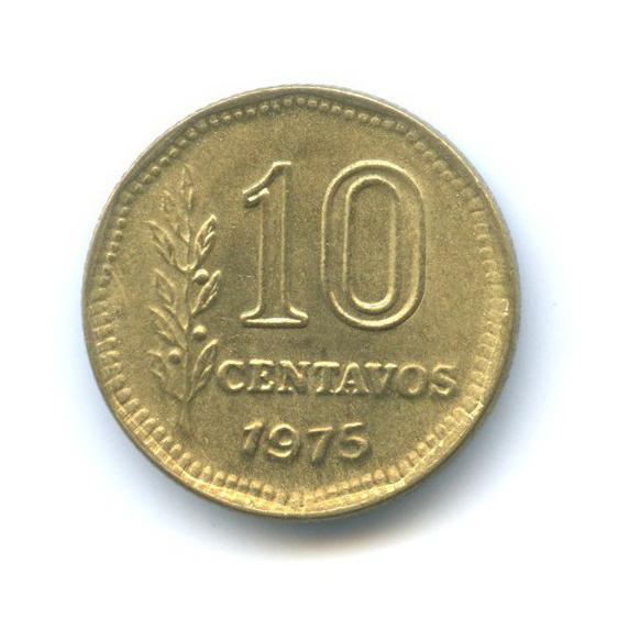 10 сентаво 1975 года (Аргентина)