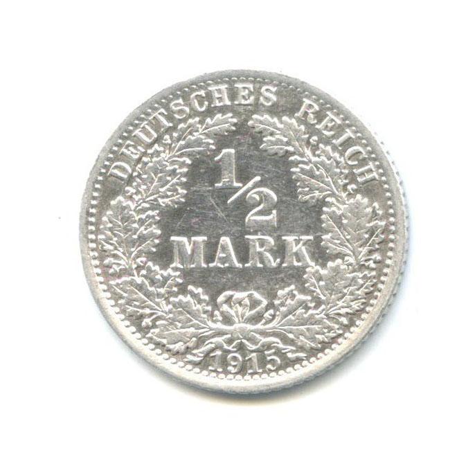 1/2 марки 1915 года (Германия)