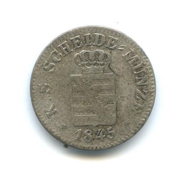 10 пфеннигов (1 новый грош), Саксония 1845 года