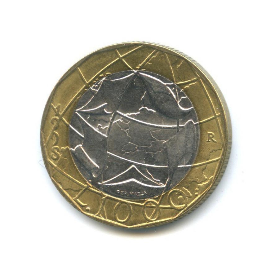 1000 лир - Европейский Союз 1998 года (Италия)