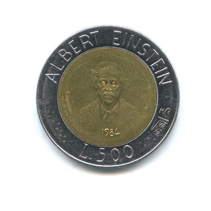 500 лир - Учёные - Альберт Эйнштейн 1984 года (Сан-Марино)