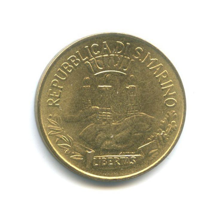 20 лир - Социальные достижения 1982 года (Сан-Марино)