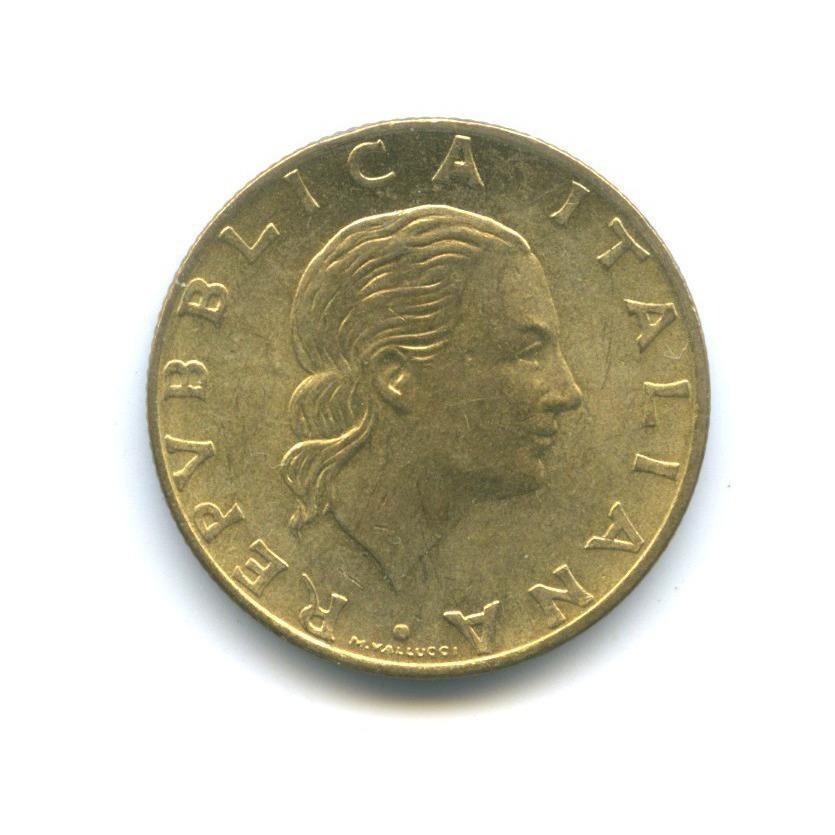 200 лир — 100 лет содня основания Государственного Совета 1990 года (Италия)