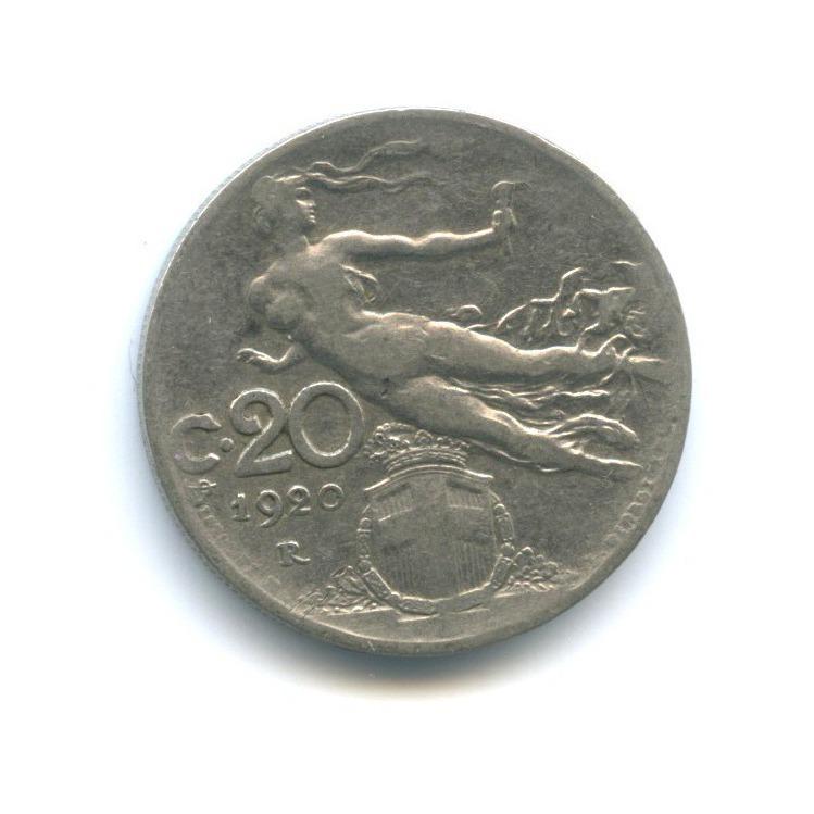 20 чентезимо 1920 года L (Италия)
