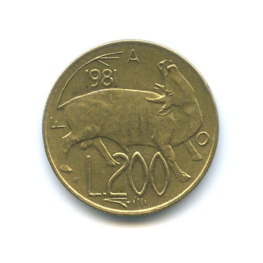 200 лир - ФАО 1981 года (Сан-Марино)
