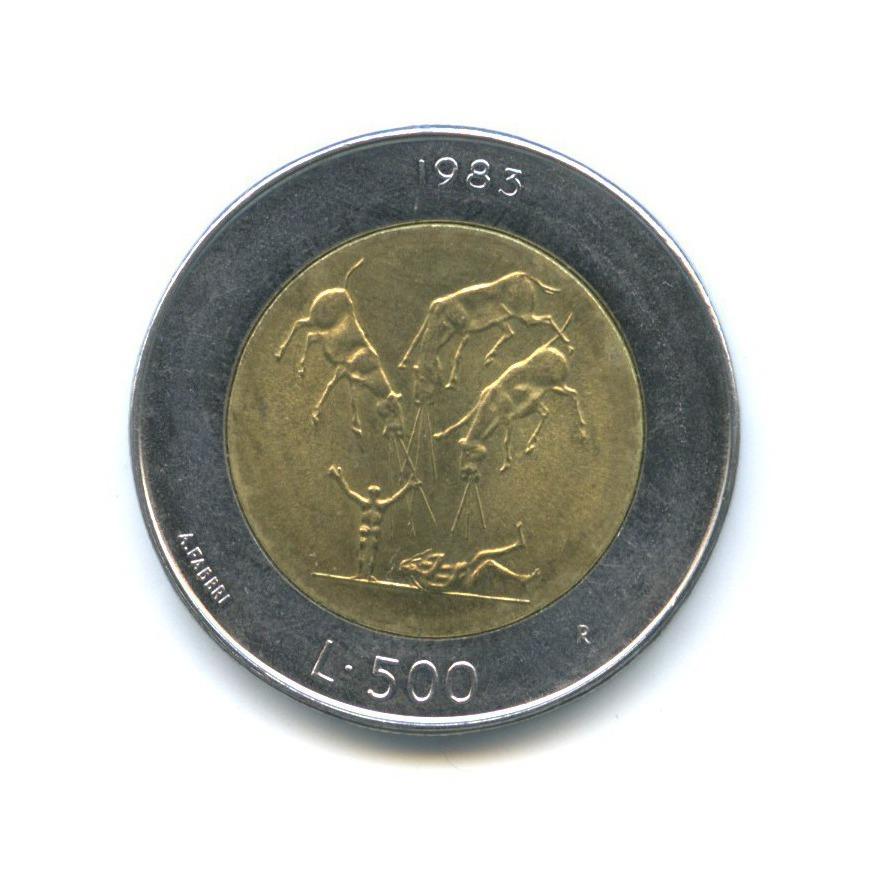 500 лир - Ядерная угроза 1983 года (Сан-Марино)