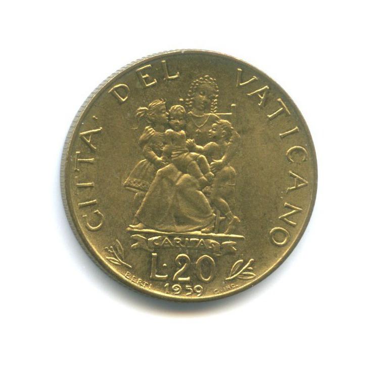 20 лир - Привязанность 1959 года (Ватикан)