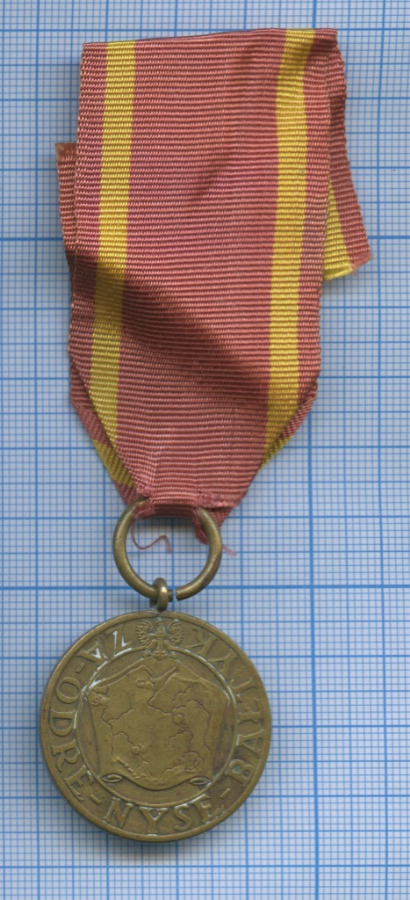 Медаль «За Одру, Нису иБалтику» (оригинал) (Польша)