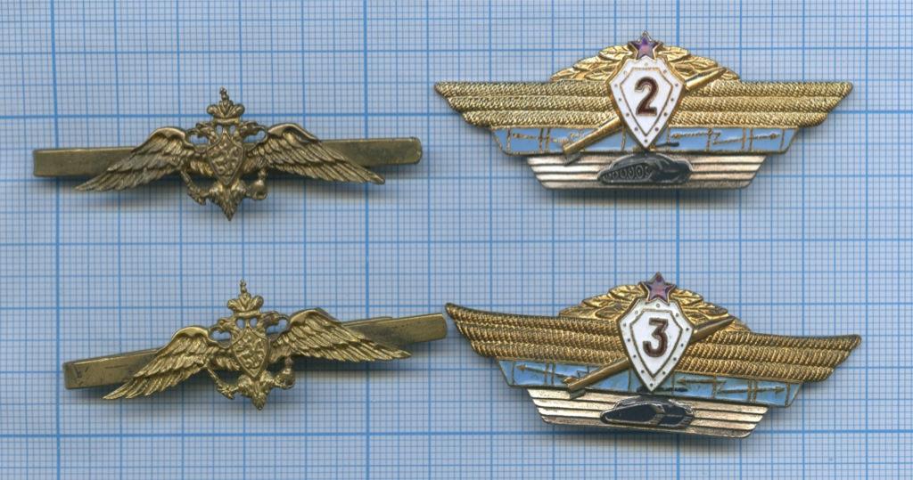 Набор знаков (СССР, Россия)