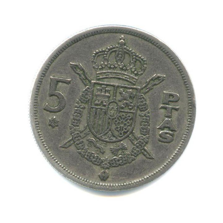 5 песет 1975 года 76 (Испания)
