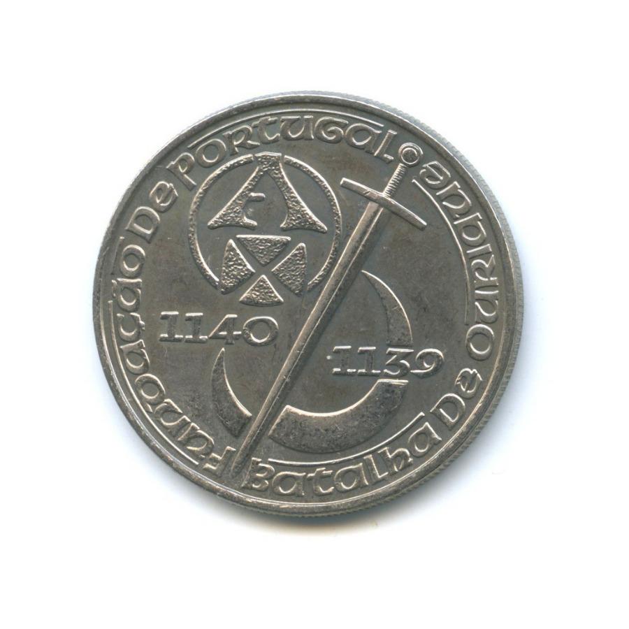 250 эскудо — 850 лет образования Португалии 1989 года (Португалия)