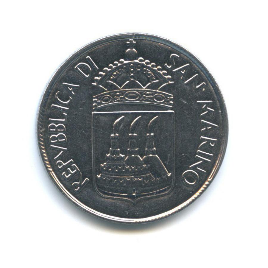 100 лир - Геркулесовы столбы 1973 года (Сан-Марино)