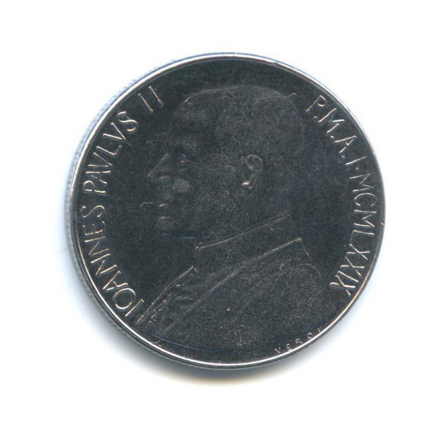 100 лир - Благоразумие 1979 года (Ватикан)