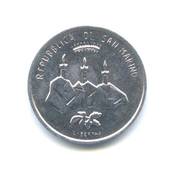1 лира - Эволюция технологий 1986 года (Сан-Марино)