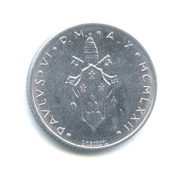 2 лиры 1972 года (Ватикан)
