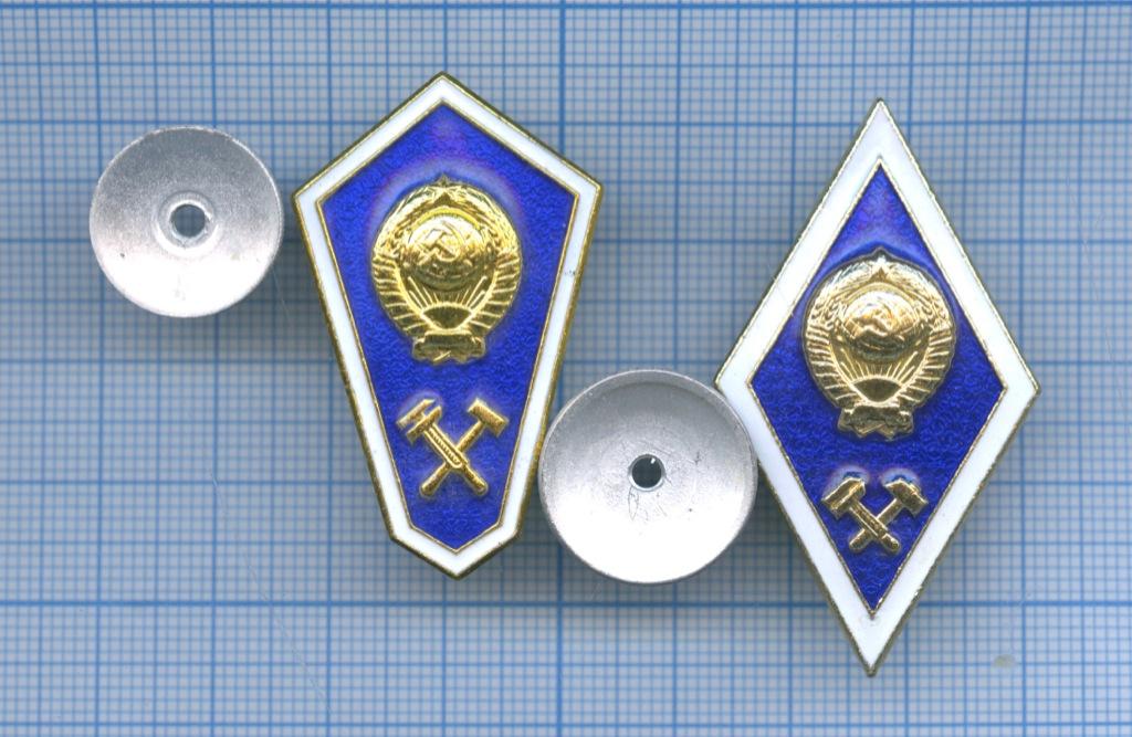 Набор нагрудных знаков «Обокончании учебных заведений» (СССР)
