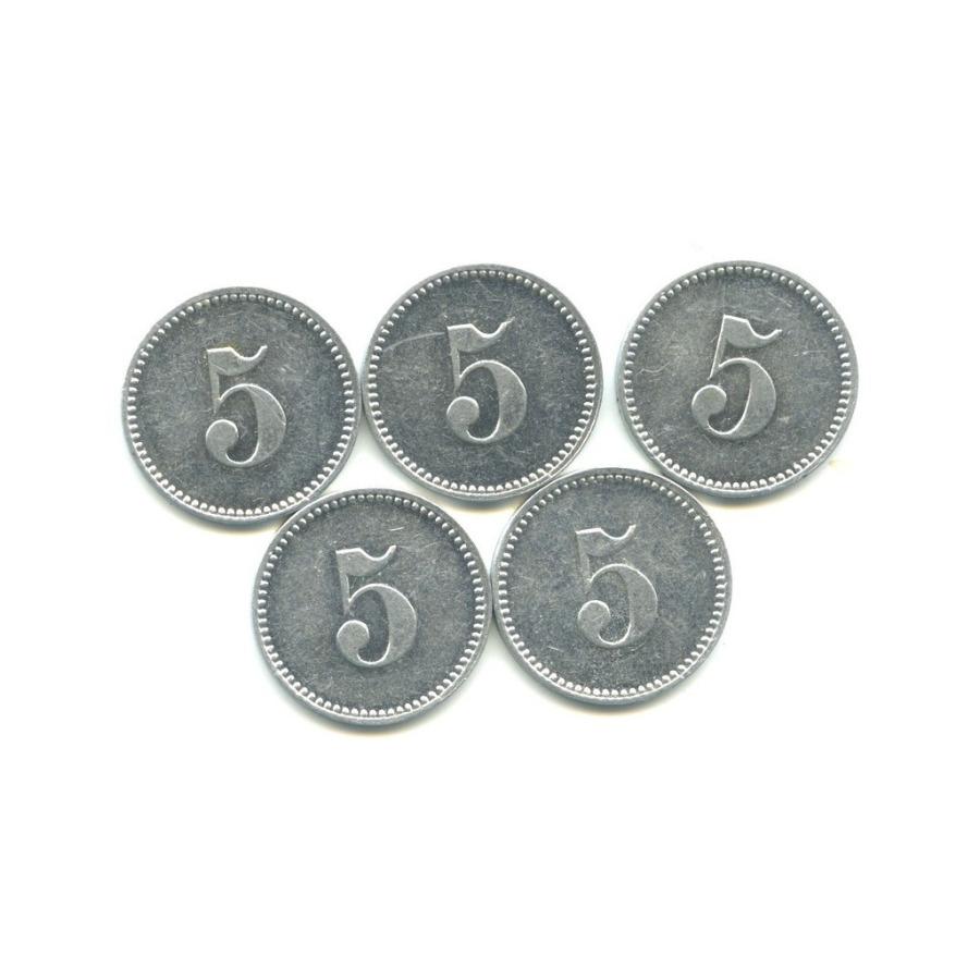 Набор жетонов «5 werth-marke»