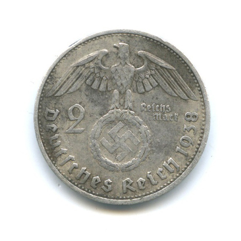 2 рейхсмарки 1938 года G (Германия (Третий рейх))
