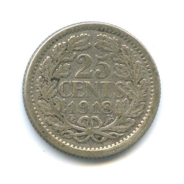 25 центов 1918 года (Нидерланды)