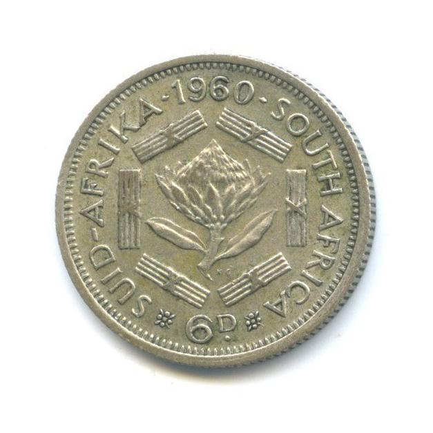 6 пенсов 1960 года (ЮАР)