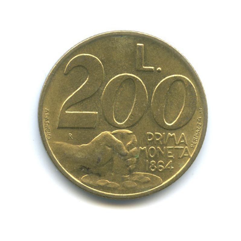 200 лир - Первая монета 1991 года (Сан-Марино)