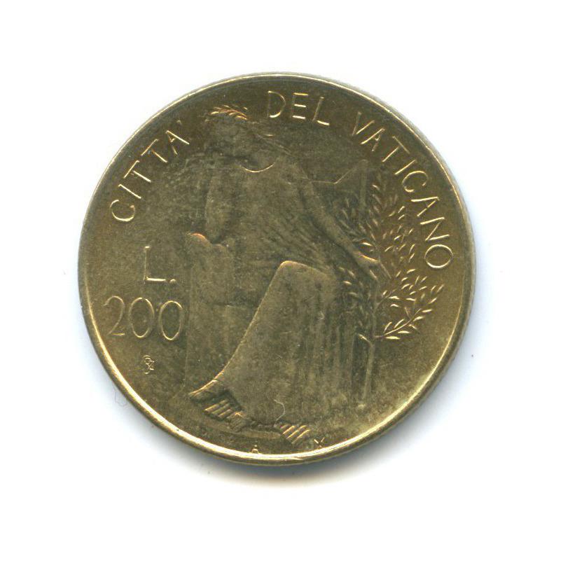 200 лир - Сидящая фигура Мира 1979 года (Ватикан)