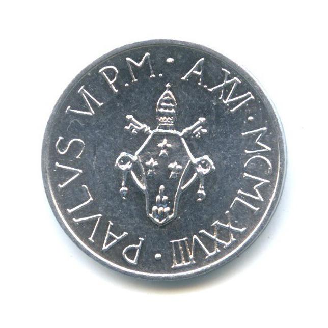 5 лир 1978 года (Ватикан)