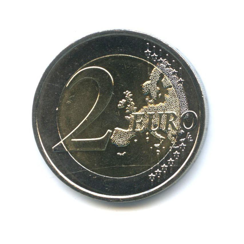 2 евро - 225-летие Фестиваля Федерации 2015 года (Франция)