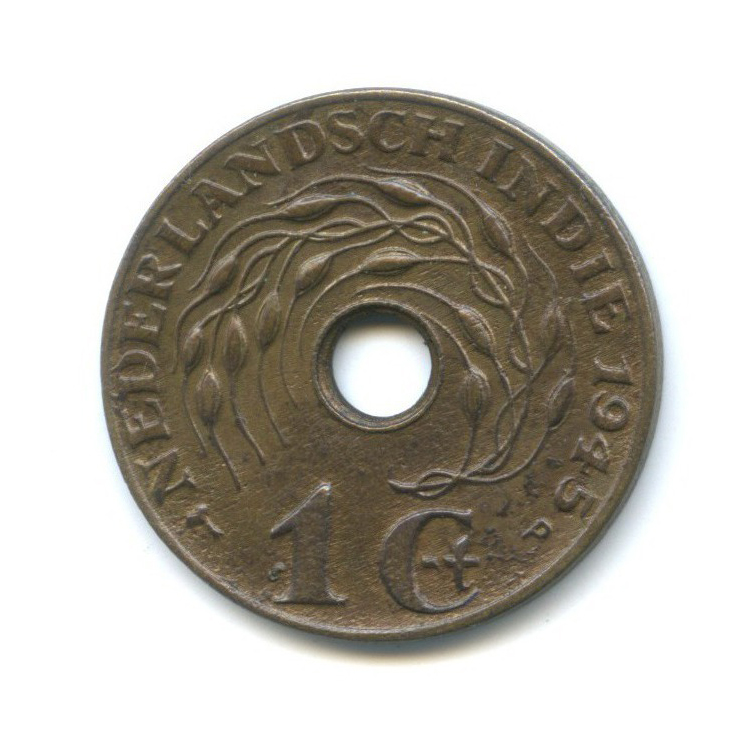 1 цент, Нидерландская Индия 1945 года