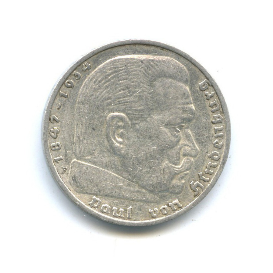 5 рейхсмарок 1936 года F (Германия (Третий рейх))