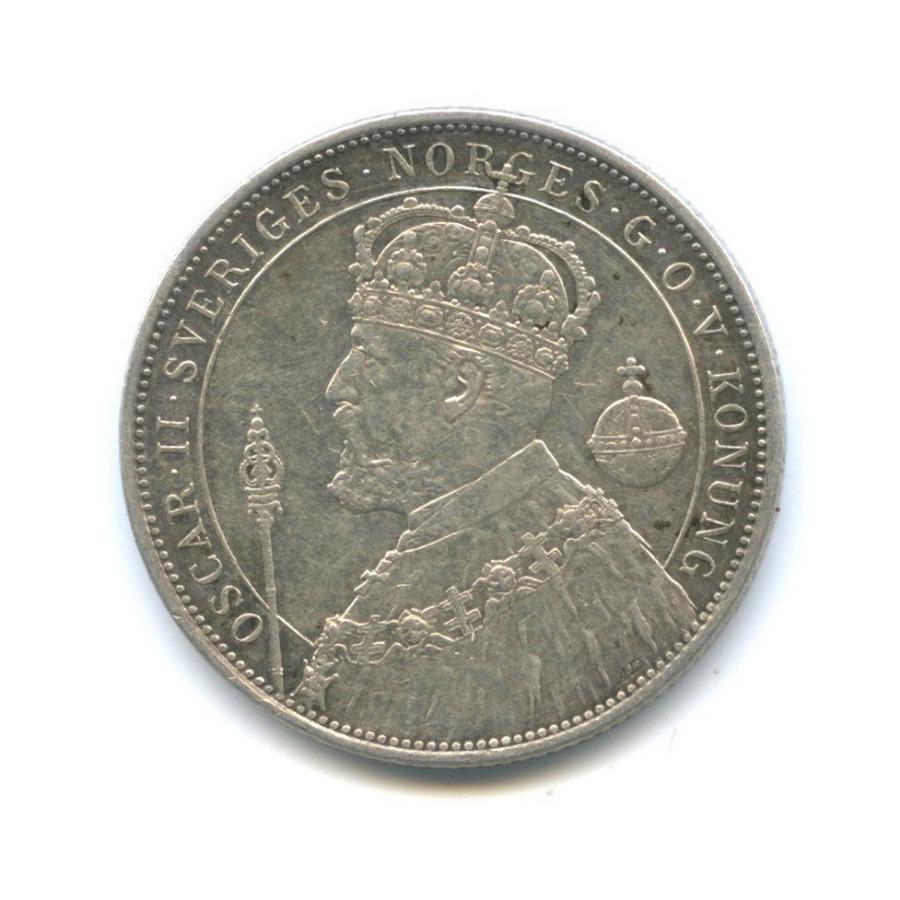 2 кроны — 25 лет правления Оскара II 1897 года (Швеция)