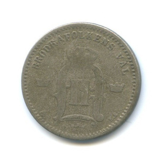 25 эре 1877 года (Швеция)