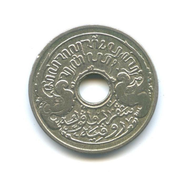 5 центов, Нидерландская Индия 1913 года