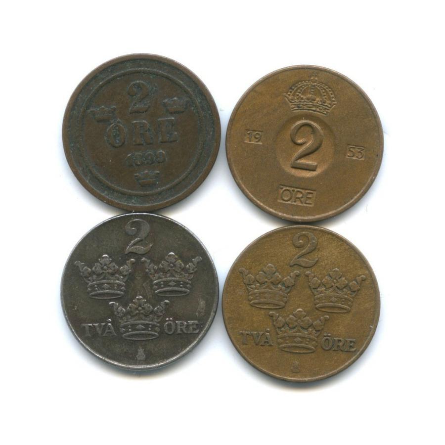 Набор монет 2 эре (Швеция)