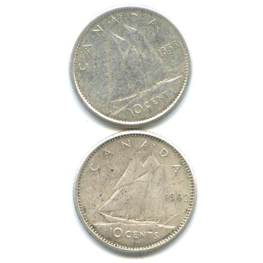 Набор монет 10 центов 1955, 1962 (Канада)