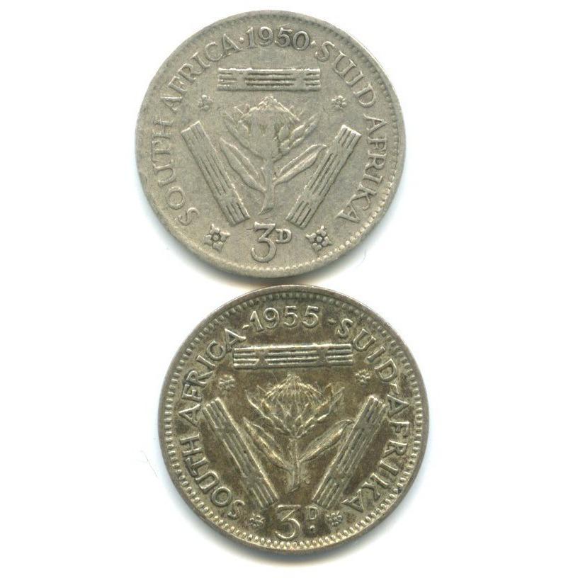 Набор монет 3 пенса 1950, 1955 (ЮАР)