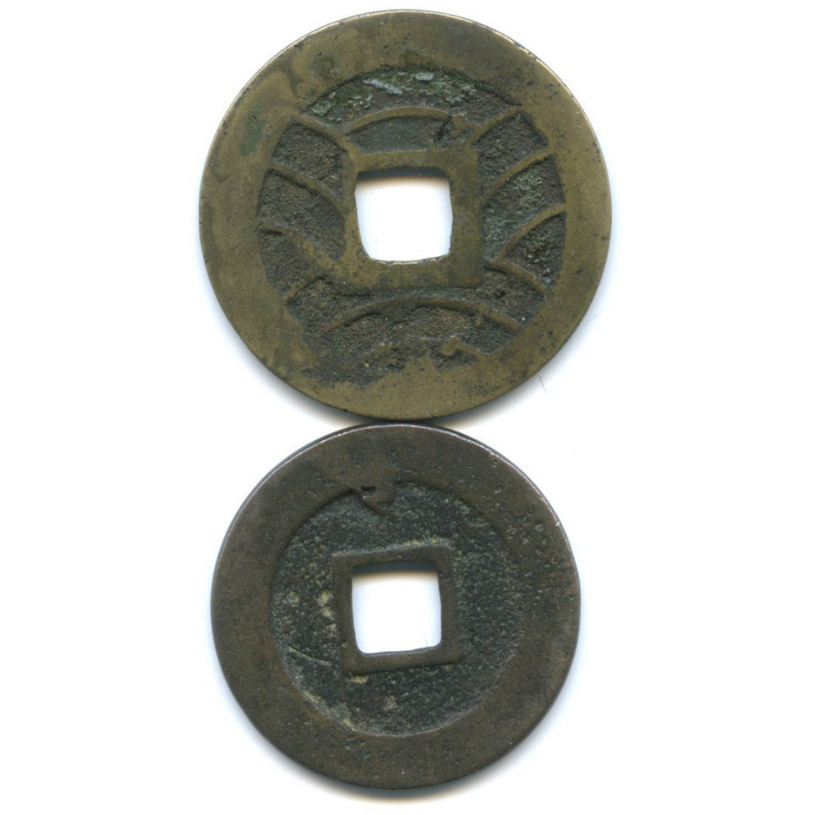 Набор монет Китая (Китай)
