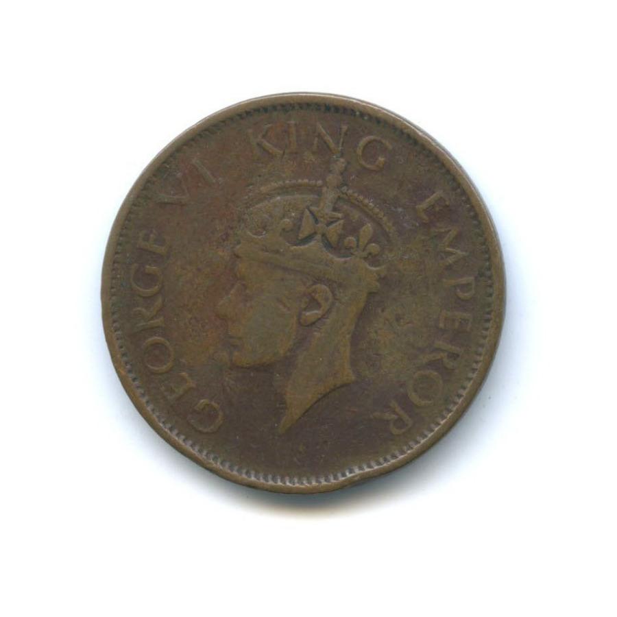1/4 анны (Британская Индия) 1940 года