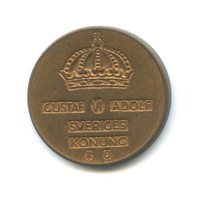 2 эре 1964 года (Швеция)