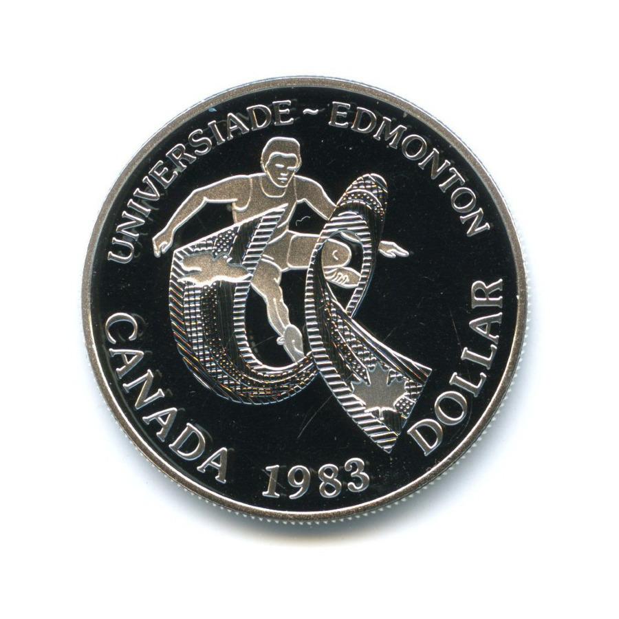 1 доллар — XII Универсиада вЭдмонтоне 1983 года (Канада)
