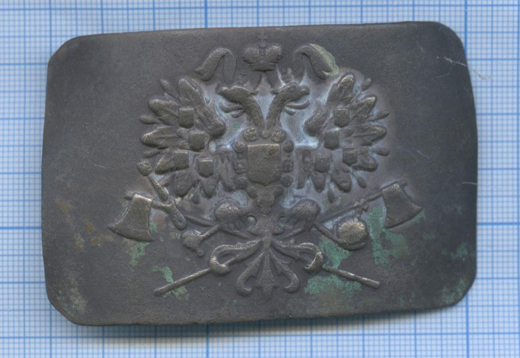 Пряжка сапера (мельхиоровая) (Российская Империя)