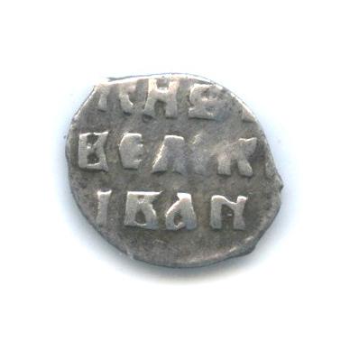 Деньга - Иван IVГрозный ГК №33 (вхолдере)