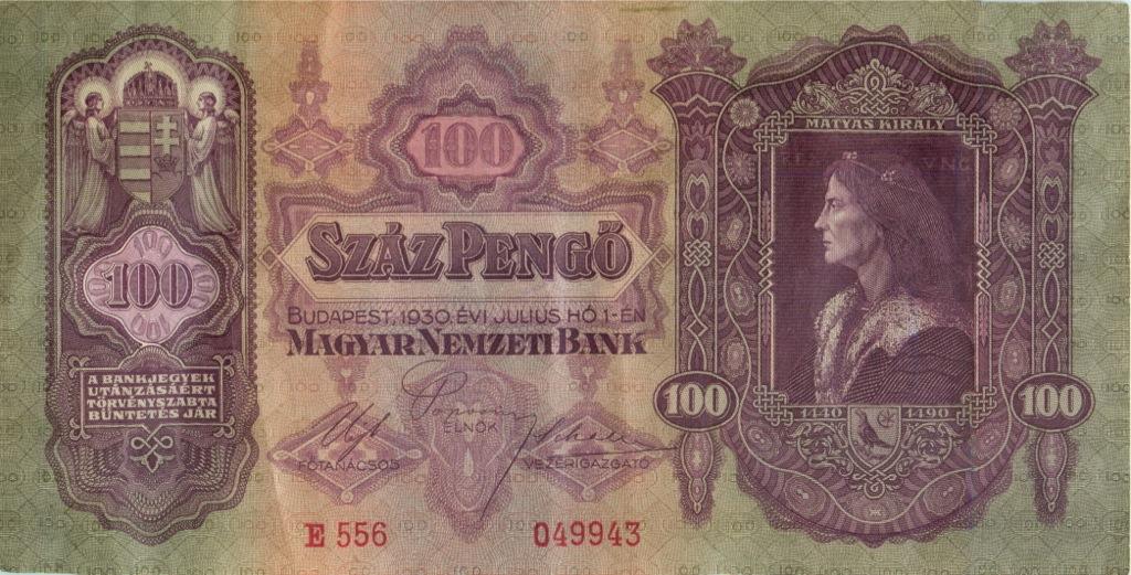 100 пенго 1930 года (Венгрия)
