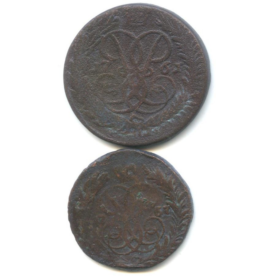 Набор монет Российской Империи 1757, 1761 (Российская Империя)