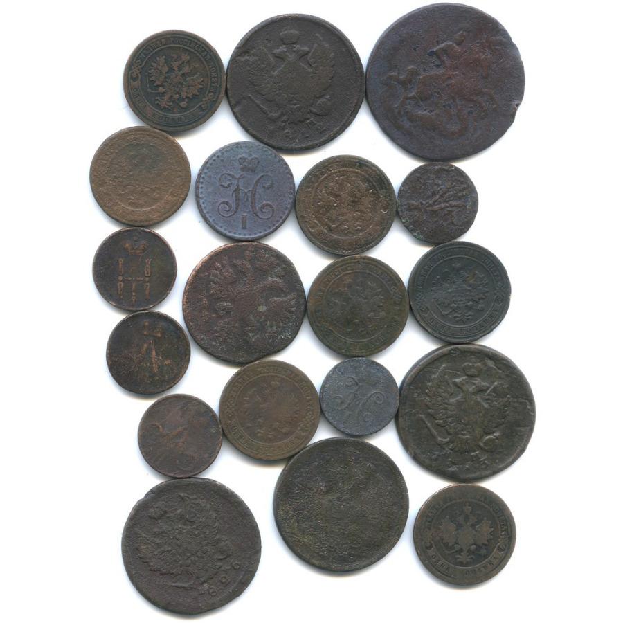 Набор монет Российской Империи (19 шт.) (Российская Империя)