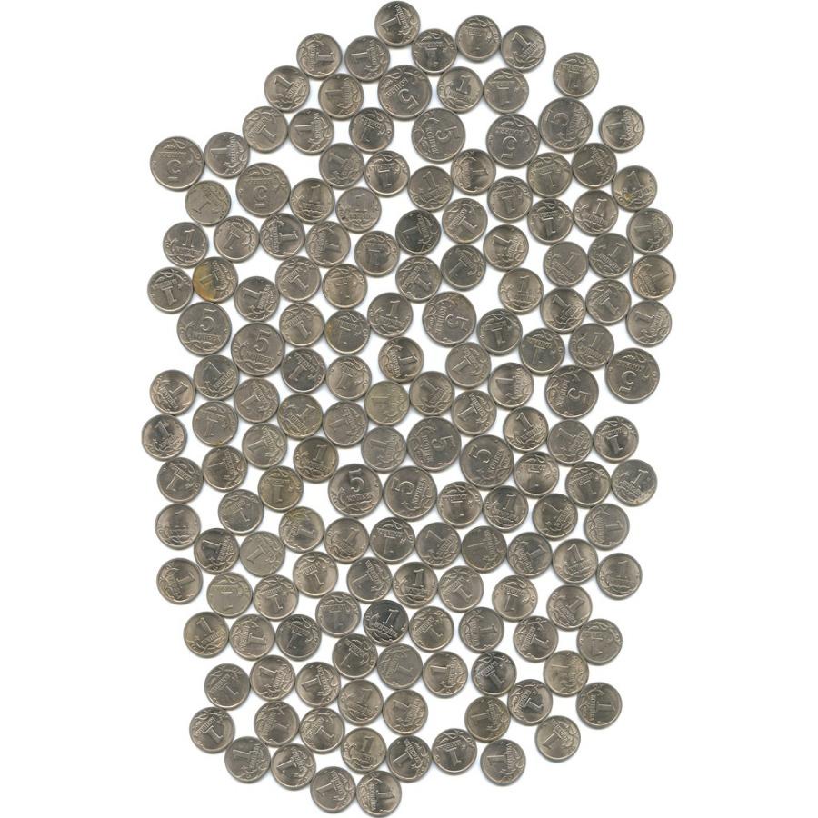 Набор монет 1 и 5 копеек (158 шт.) (Россия)
