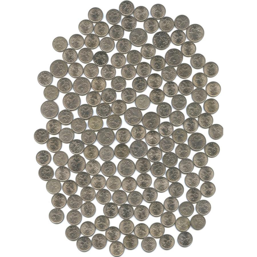 Набор монет 1 и 5 копеек (174 шт.) (Россия)