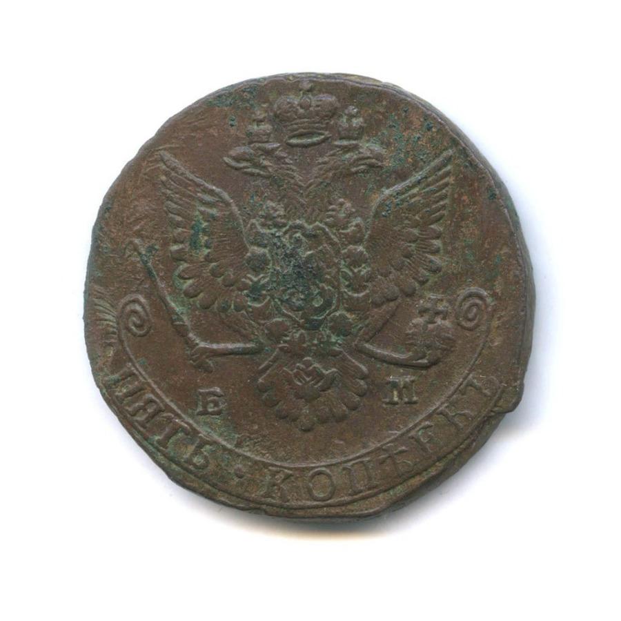 5 копеек 1780 года ЕМ (Российская Империя)